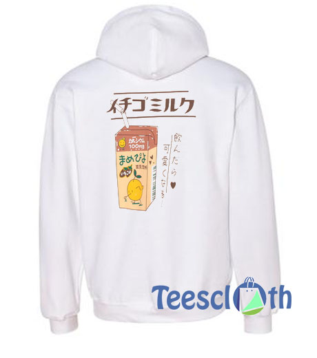 Lemon Milk Ice Japanese Hoodie